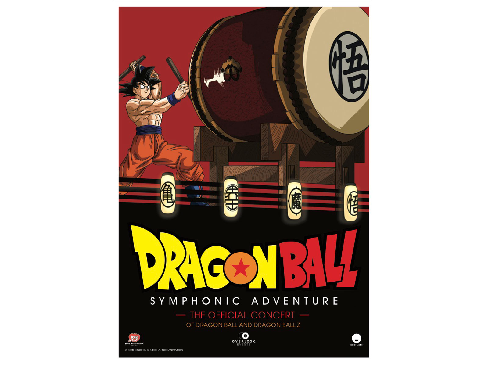 THE DRAGON BALL SYMPHONIC ADVENTURE COMES TO THE UNITED STATES IN 2020 WITH A PREMIERE PERFORMANCE IN CHICAGO!